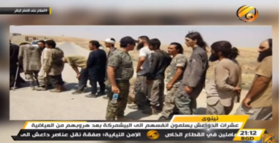 ISIS operatives surrendering to the Kurdish Peshmerga forces (Al-Prat channel, 30 August 2017).