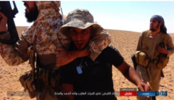 One of the militia men who were taken prisoner (Akhbar Al-Muslimeen, 2 September 2017)