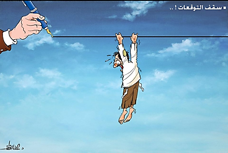 "Cartoon by Alaa Al-Lakta warning against the high hopes from the Hamas meeting with Egyptian authorities: ""High hopes!..."" (Alaa Al-Lakta Facebook page, 11 September 2017)"