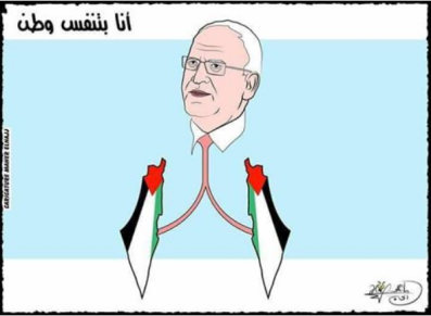 "Cartoon symbolizing Saeb Erekat's illness. The Arabic reads, ""I breathe the homeland"" (Facebook page of Saeb Erekat, September 24, 2017)."