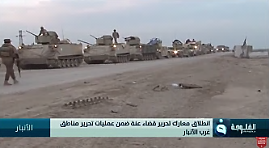Iraqi army forces in western al-Anbar Province (al-Falluja channel, September 19, 2017).