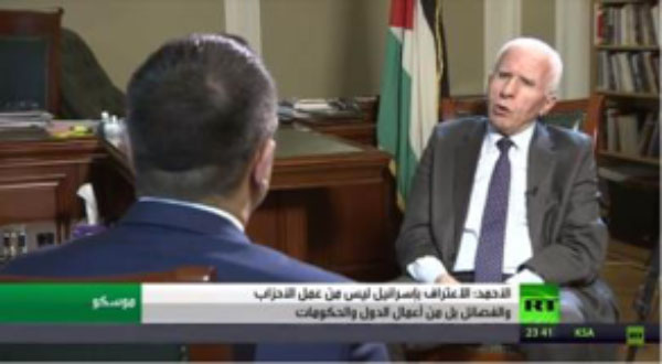 Azzam al-Ahmed, a member of Fatah's Central Committee, interviewed by the Russian RT channel in Arabic (YouTube, October 19, 2017).