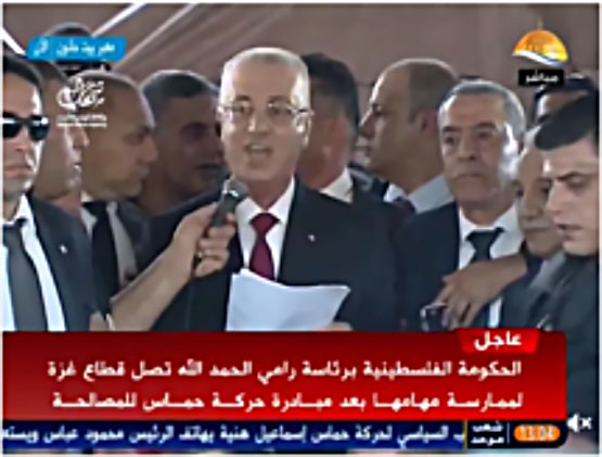 Palestinian Prime Minister Rami Hamdallah holds a press conference on the Palestinian side of the Erez crossing upon his arrival in the Gaza Strip (Facebook page of Shehab, October 2, 2017).