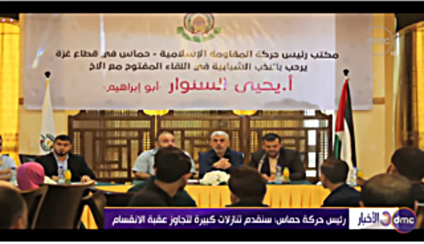 Yahya al-Sinwar, head of Hamas' political bureau, meeting with young Palestinian in the Commodore Hotel in Gaza City (YouTube, September 29, 2017).