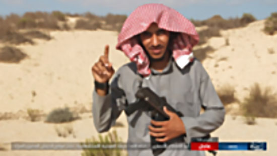 Abu al-Qaqa al-Ansari, the ISIS suicide bomber who detonated a car bomb at the main checkpoint of the cement factory in central Sinai.