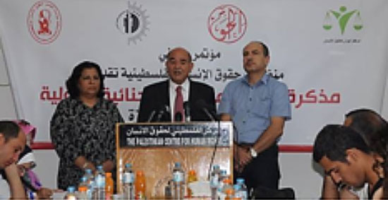 The press conference in Gaza held by the four organizations that submitted the report to the ICC, headed by attorney Raji al-Sourani, director of the Palestinian Center for Human Rights (PCHR). PCHR, which operates from the Gaza Strip, plays a leading role in the lawfare against Israel (Al-Haq, September 21, 2017)