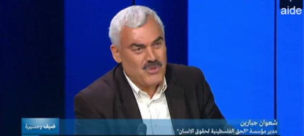 Shawan Jabarin in an interview with France24 TV, in which he speaks about his childhood (France24 TV, July 23, 2015)