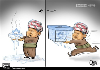 """A referendum of death"", a caricature of the Tasnim News Agency (September 24) against the referendum in the Kurdish region."