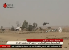 Syrian army helicopter in the Al-Thardat area, where clashes with ISIS took place (YouTube, September 30, 2017)