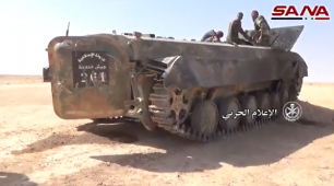"An ISIS APC with the inscription ""Army of the Caliphate"" 261. The photo shows Syrian soldiers examining it after it had been captured by the Syrian army (SANA YouTube account, September 30, 2017)."