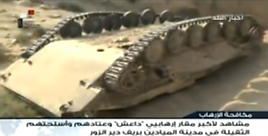ISIS's weapons hit during the Syrian army fighting to take over the city (Syrian TV, October 15, 2017)