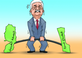 Cartoons in the Hamas media about the difficulties of implementing the agreement (alresalah.net, October 19, 2017).
