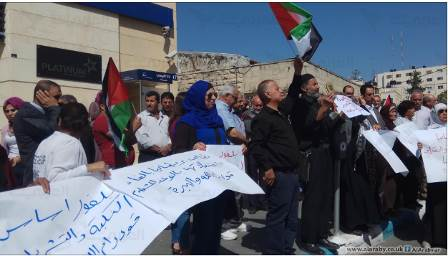 The demonstration in Ramallah (al-Araby al-Jadeed, October 18, 2017).