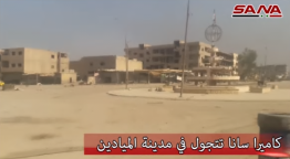 Photos from the video: Right: City Square of Al-Mayadeen. Left: Partial destruction of one of the streets of Al-Mayadeen (SANA YouTube account, October 21, 2017)