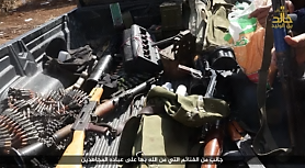 Weapons seized by the Khaled bin Al-Walid Army (Al-Sawarim, October 20, 2017)