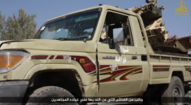 Vehicle of the rebel forces seized by the Khaled bin Al-Walid Army in the rural area northwest of Daraa.