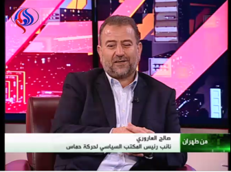 Saleh al-'Arouri interviewed in Iran (al-Alam TV, October 22, 2017).