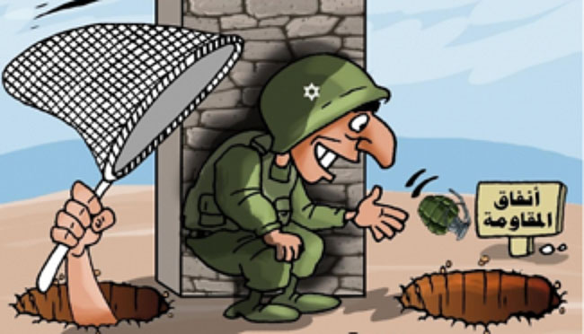Cartoon by Hamas-affiliated Omaya Joha boasting about the ability of the terrorist organizations in the Gaza Strip to surprise Israel. The Arabic reads,