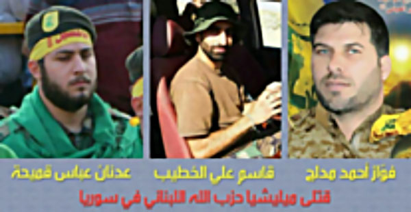 Photos of three Hezbollah fighters killed in clashes with ISIS on the outskirts of Albukamal. Left to right: Adnan Abbas Qumayha, Qassem Ali al-Khatib, and Fawaz Ahmad Medlej.