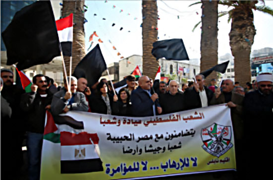 Solidarity demonstration with Egypt held in Nablus with the participation of Akram Rajoub, the governor of the Nablus district (Wafa, November 26, 2017).