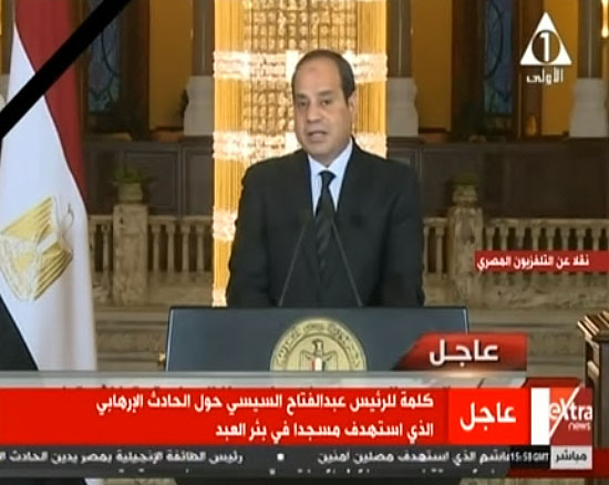 Egyptian President Abdel Fattah el- Sisi speaks to the Egyptian people after the attack on the mosque in al-Rawda (Masr al-Arabiya, November 24, 2017).