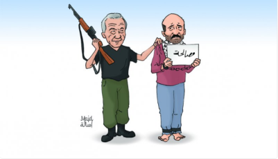 "The head of Palestinian general intelligence, Majed Faraj, holds a rifle in one hand and a political detainee in the other. The Arabic reads, ""Reconciliation"" (Twitter account of al-Risalah, October 26, 2017)."