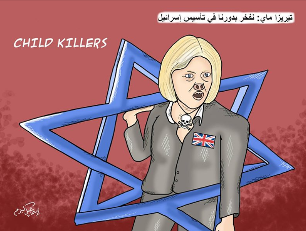 "A cartoon criticizing British Prime Minister Theresa May. The Arabic reads, ""Theresa May: We are proud of our role in establishing Israel"" (Facebook page of Isma'il al-Bazam, October 30, 2017)."