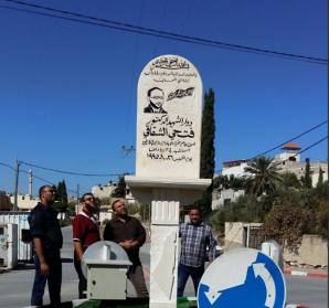 Inaugurating a square in the village of Arabeh named for PIJ founder Fathi Shqaqi. The ceremony was led by senior PIJ figure Khadr Adnan (Paltoday, October 28, 2017).