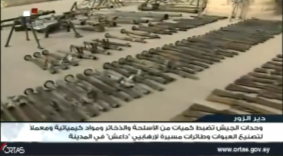 Some of ISIS's many weapons seized by the Syrian army in Deir al-Zor (Syrian TV, November 5, 2017).