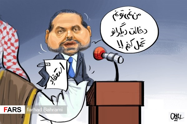 """Hariri's resignation under Saudi dictate. """"I can not bear the interference of foreigners [in Lebanon]"""" (Fars, November 5 2017)."""
