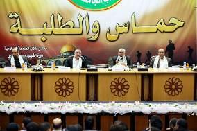 Isma'il Haniyeh, second from the right, sits next to Khalil al-Haya(extreme right) at a meeting with students at the Islamic University inGaza City (Hamas movement website, November 12, 2017).