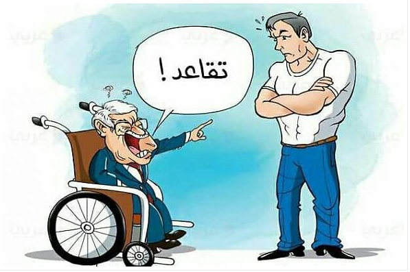 """Cartoon from a website affiliated with the Muhammad Dahlan faction in Fatah. It criticizes Mahmoud Abbas, who wants to enforce an early retirement on Hamas employees in the Gaza Strip. The Arabic reads, """"Retire!"""" (Karma Press website, November 5, 2017)."""