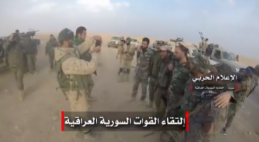 Hezbollah fighters and the Iraqi Popular Mobilization joining forces before the encirclement of Albukamal.