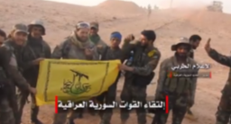 Flag of the Popular Mobilization's Al-Nujaba Movement waved at the point where they joined forces with Hezbollah (Twitter account of Hezbollah's Military Spokesman's Office, November 8, 2017)