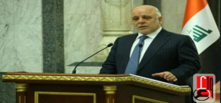 Iraqi Prime Minister Haydar Abadi announcing the end of ISIS in Iraq from a military perspective (Iraqi News Agency, November 21, 2017)