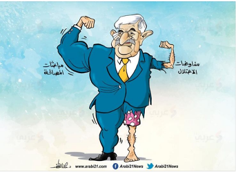Mahmoud Abbas is strong when it comes to reconciliation talks with Hamas, but weak in negotiations with Israel (Facebook page of Alaa' al-Lakta, November 24, 2017)