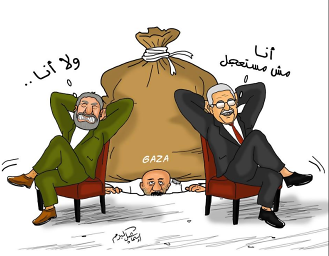 """Cartoon criticizing Mahmoud Abbas and Hamas for the delay in implementing the reconciliation agreement in the Gaza Strip while Gazans continue to suffer. The Arabic reads, """"I'm in no hurry,"""" and """"Neither am I..."""" (Facebook page of Isma'il al-Bazam, November 21, 2017)."""
