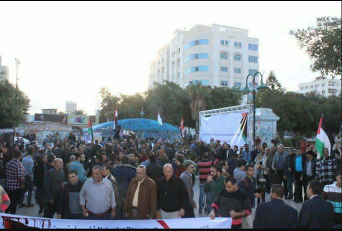 The mourning tent erected in the Square of the Unknown Soldier in Gaza City (Qawm website, November 26, 2017).