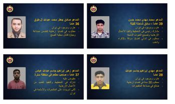 Personal information about the four operatives of the terrorist squad who escaped to Iran (Twitter account of the Bahraini ministry of the interior, November 15, 2017).