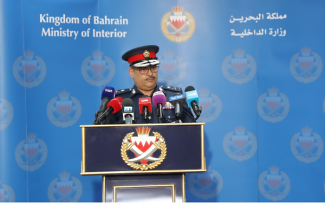 The director of internal security in Bahrain at a press conference where he reports the exposure of a terrorist squad handled by Iran.