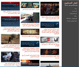 The homepage of the Akhbar al-Muslimin website, November 30, 2017. It has ISIS materials, including ISIS claims of responsibility from its Amaq News Agency, and a link to the ISIS weekly al-Nabā'.