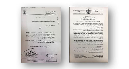 Right: Announcement issued by the secretaries of the Fatah branches in Judea and Samaria calling on Fatah activists to follow the plan for the struggle issued by the movement if Trump's December 6 speech includes a decision to relocate the American embassy to Jerusalem or to recognize it as Israel's capital (Facebook page of the Fatah movement, December 4, 2017). Left: PLO circular calling on labor unions and associations to join its protests on December 6 if Trump announces the relocation of the American embassy to Jerusalem (Twitter account of QudsN, December 5, 2017).