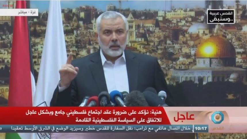 Isma'il Haniyeh, head of Hamas' political bureau, gives a speech in the Gaza Strip calling for a new intifada (Facebook page of Shehab, December 7, 2017).