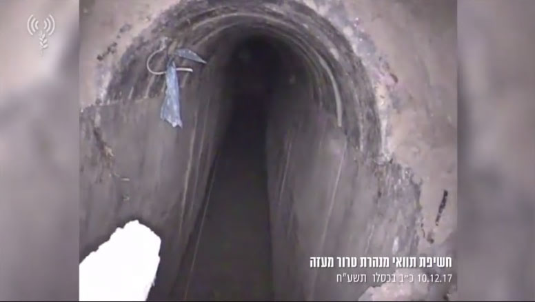Hamas terrorist tunnel exposed by the IDF penetrates into Israeli territory from the region of Khan Yunis (Facebook page of the IDF spokesman, December 10, 2017)