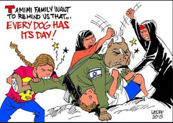 Glorifying the Tamimi family after the soldier-biting incident (Facebook page of Ahed Tamimi, November 30, 2015).