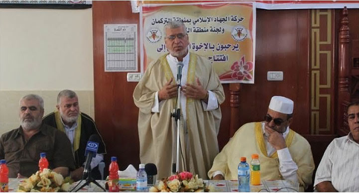 Sheikh Omar Fura inaugurates a PIJ mosque in the Sajaiya neighborhood in the eastern part of the Gaza City, March 2011 (Paltoday, March 14, 2011).