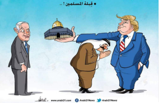 "The American president gives Israeli Prime Minister Benyamin Netanyahu the Temple Mount over the heads of Muslims. The Arabic reads, ""The direction for Muslim prayers!.."" (Palinfo Twitter account, December 3, 2017)."
