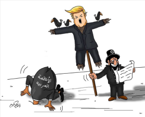 Trump as a scarecrow in the hands of the Jews, while the Arab regimes hide their heads in the sand (Facebook page of Isma'il al-Bazam, December 3, 2017)