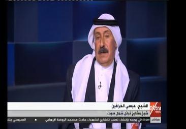 Sheikh Issa al-Kharafin being interviewed by an Egyptian channel following the terrorist attack at the Al-Rawdah Mosque (eXtra News Channel, Egypt, November 25, 2017)