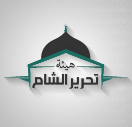 Insignia of the Headquarters for the Liberation of Al-Sham (Twitter)